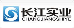 长江实业集团
