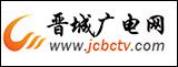 晋城广电网