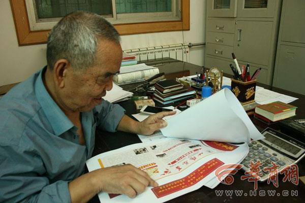 """商洛一县政协主席成""""破烂王"""" 73岁的他已坚持做慈善11年"""