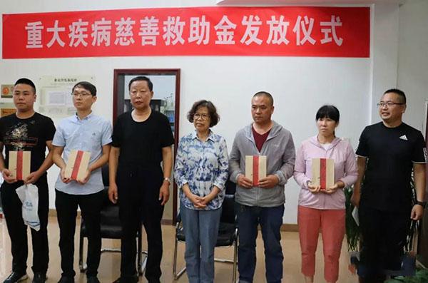 媒体报道:晋城市发放重大疾病慈善救助金 共计28.4万元,救助患者51人