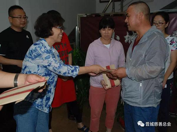 大病无情 慈善有爱—晋城市慈善总会举行重大疾病慈善救助金发放仪式