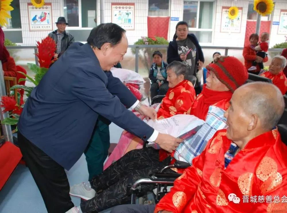 市、县慈善总会重阳节慰问阳城县感恩养老疗养院老人