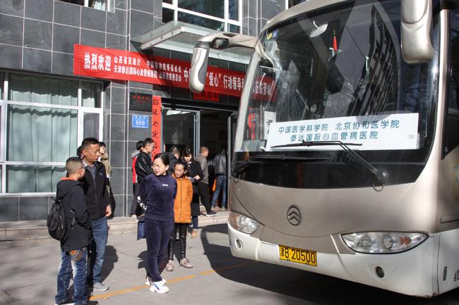 """【中国移动爱""""心""""行动】贫困先心病儿童救助项目 筛查工作在市慈善总会进行"""