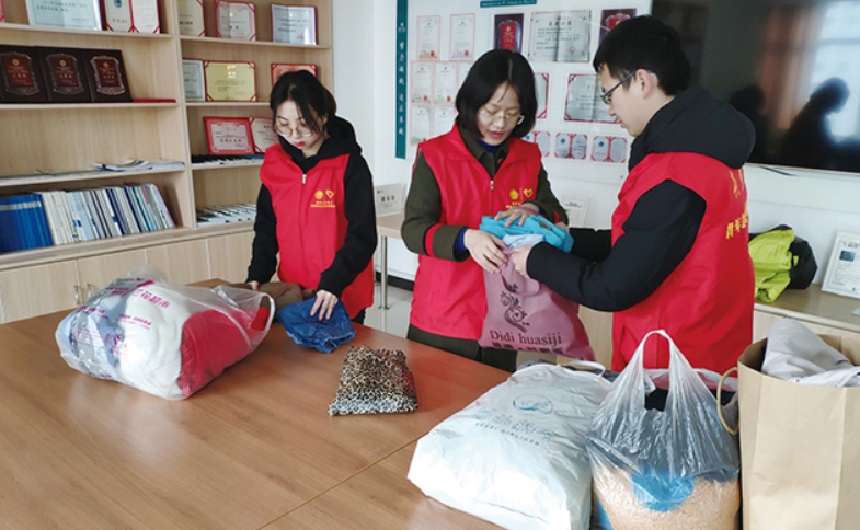 爱心捐衣活动