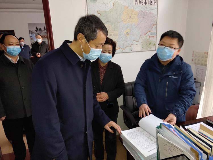 市委常委、市纪委书记、市监察委员会主任那志茂到市慈善总会调研指导疫情防控工作