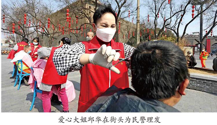 """陕西省慈善协会 邱华   """"红马甲""""点亮抗疫一线"""